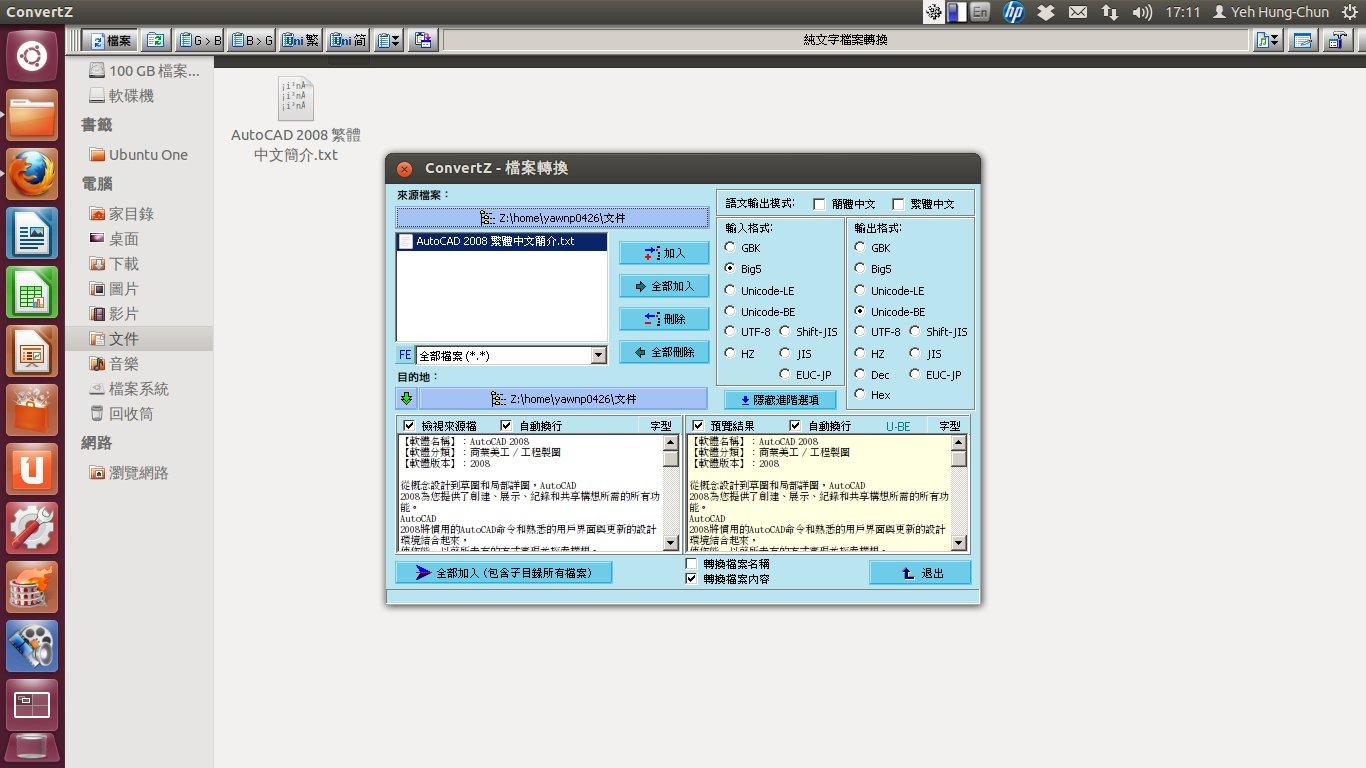 11219_4ff8058a54438.jpg 1366X768 px