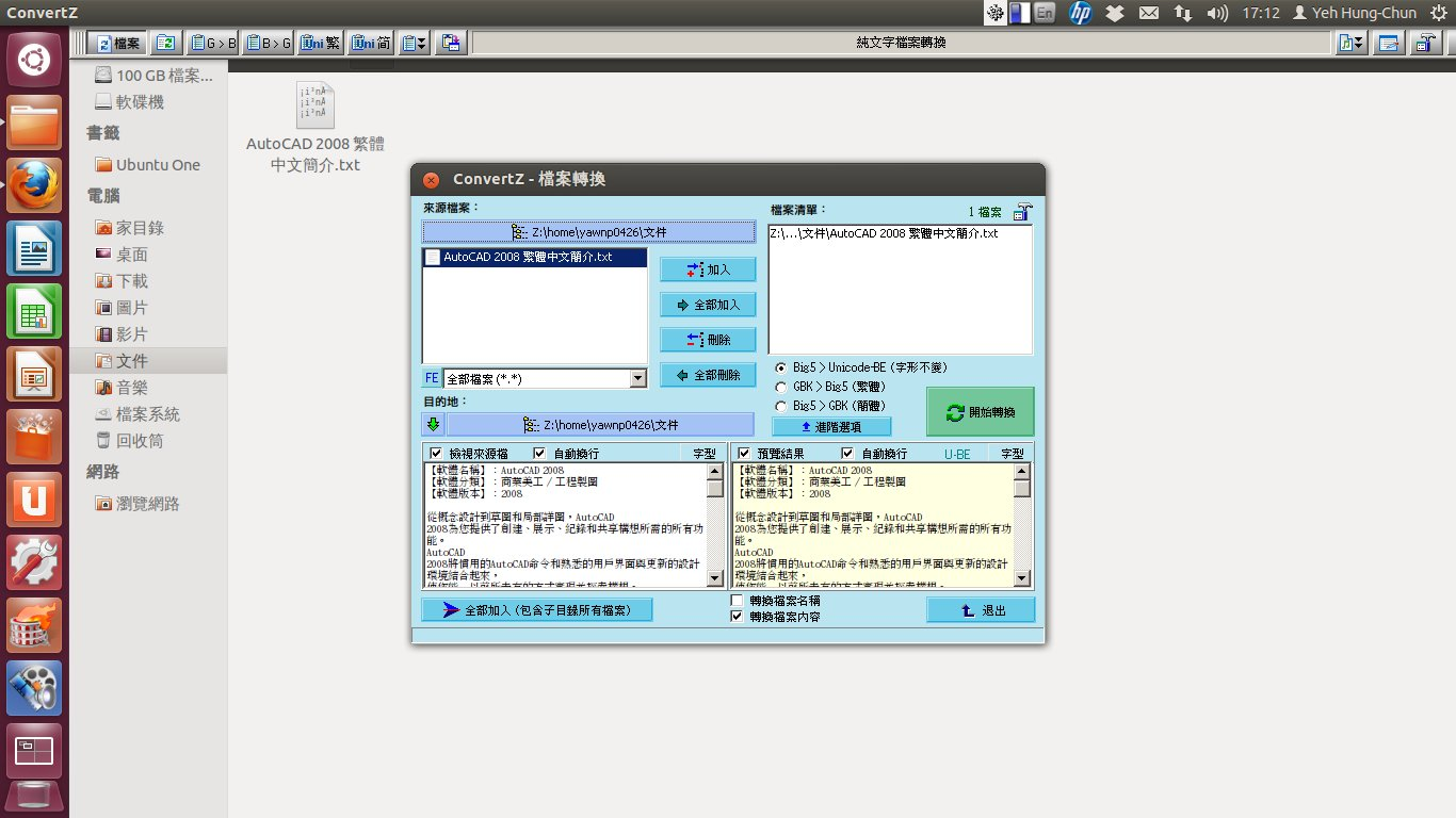 11219_4ff805c6159c1.jpg 1366X768 px