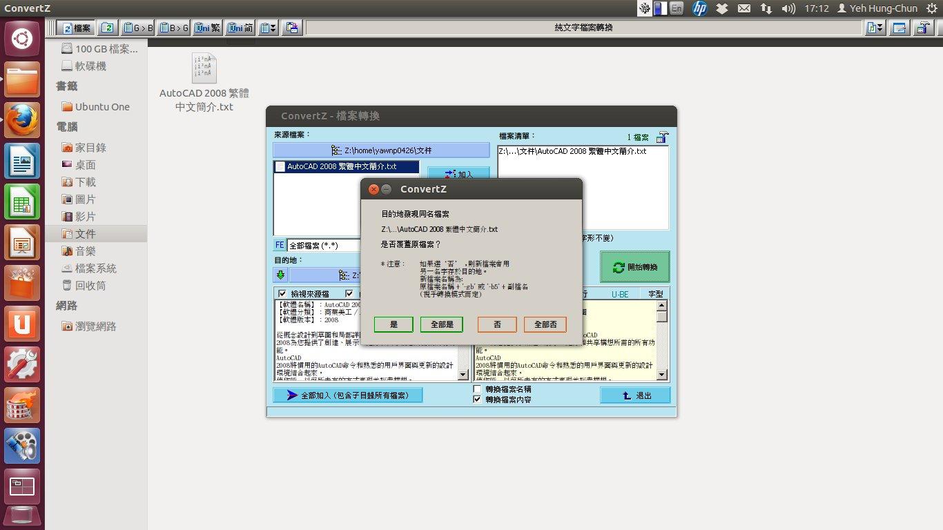 11219_4ff80601d184b.jpg 1366X768 px
