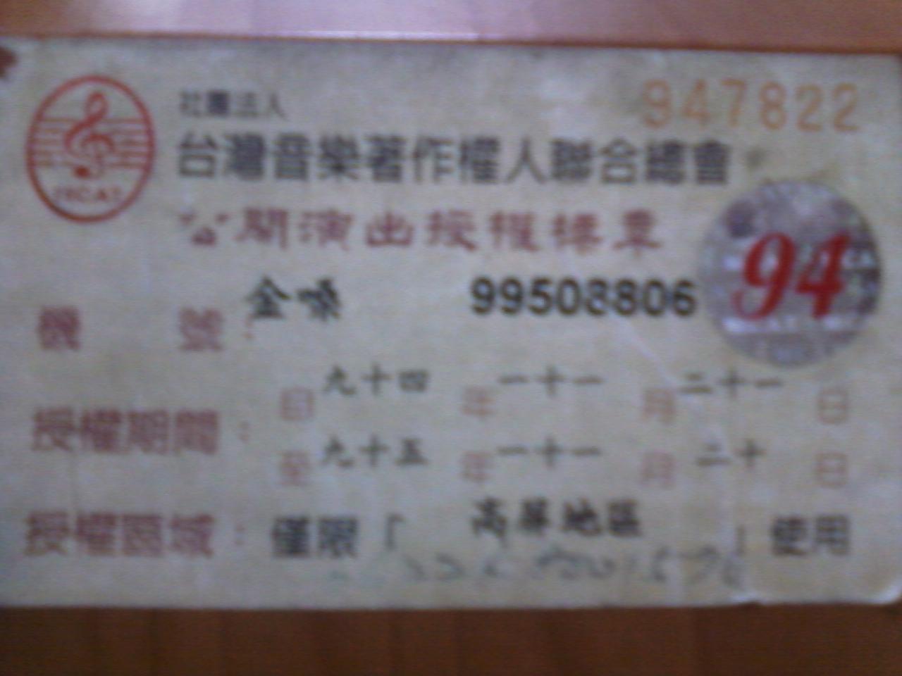 11219_501b07c497d77.jpg 1280X960 px