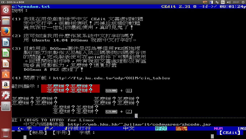 11219_54bbd4801cd9b.png 1360X768 px