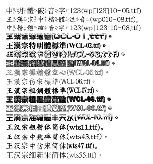15595_507c80894eb6b.png 500X538 px